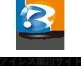 株式会社アイレス採用サイト