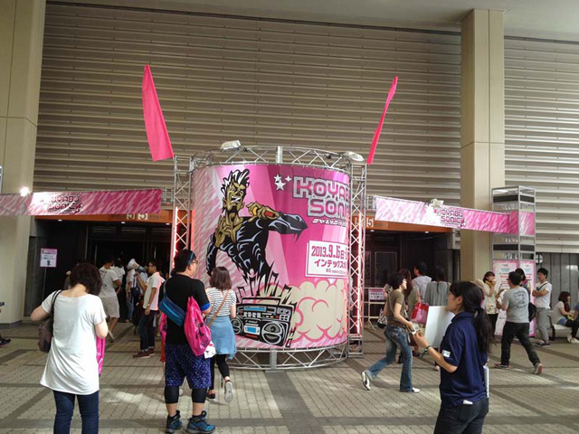 インテックス 大阪 イベント